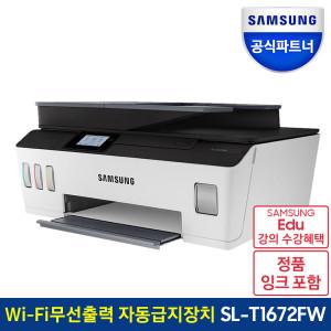 신제품 삼성SL-T1672FW컬러 복합기