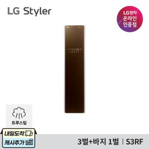 [7%중복쿠폰] LG스타일러S3RF 3+1벌