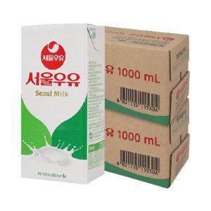 멸균우유 1000ml x 10입+10입 (2박스)