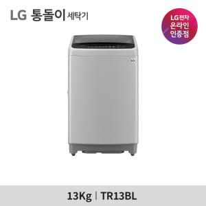 [7%중복쿠폰] LG통돌이세탁기 TR13BL 13kg