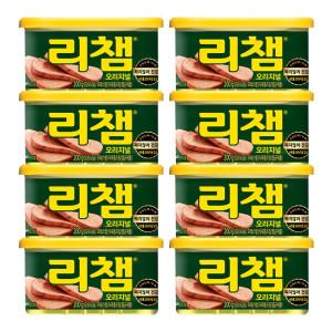 리챔 200g x 10캔 +증정