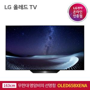 [7%중복]LG 올레드 OLED TV 65인치 스탠드형