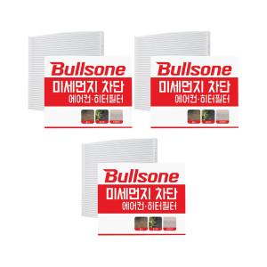 불스원 미세먼지차단 에어컨 필터