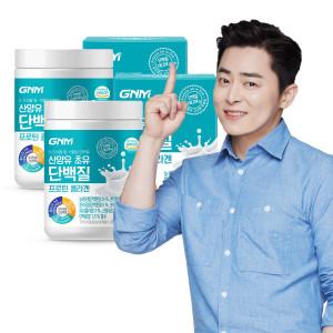 초유 피쉬콜라겐 프로틴 단백질 파우더 쉐이크 1통