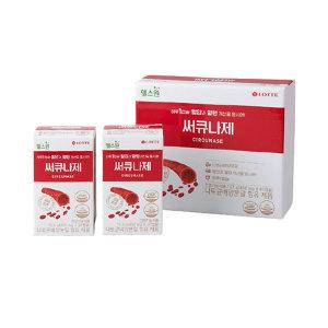 혈압/혈행 동시 개선! 써큐나제 60캡슐
