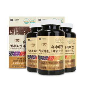 [종근당 건강]슈퍼비젼 멀티비타민 비타민 종합비타민 2병 12개월분