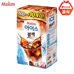 [맥심] 맥심 아이스블랙100T+사은품/커피믹스/커피/아이스