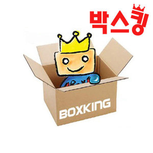 박스킹 택배박스 박스 복수할인 500원