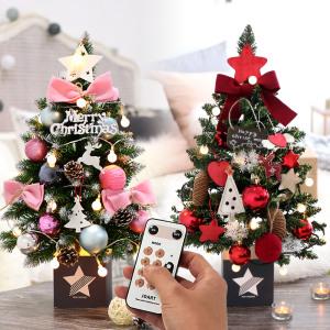 크리스마스트리 미니트리 60cm 전구 풀세트 트리 장식