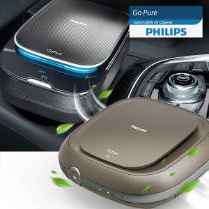 필립스 고퓨어 차량용공기청정기 자동차공기청정기
