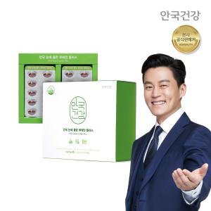 [안국건강] 안국 눈에좋은 루테인 120캡슐 PTP 세트