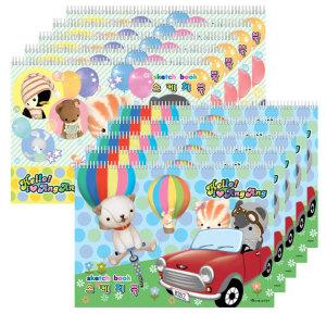 스케치북 20권 대용량스케치북 (20매)10권