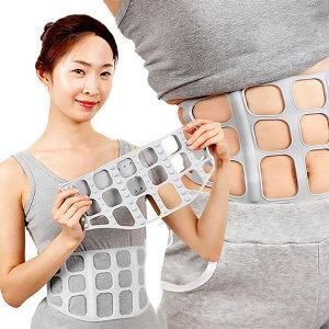 복부 뱃살관리 뱃살밴드 벨트 실리콘벨트 몸매보정