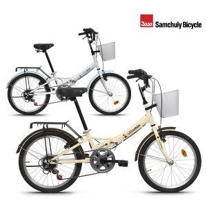 인기만점~스마트 디텍터 20형/7단 접이식자전거