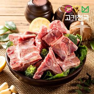 [고기천국] (한돈)국내산등뼈 2kg/대용량/감자탕/뼈다귀해장국