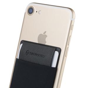 [신지모루] 1+1+1 핸드폰/휴대폰/스마트폰 카드수납케이스