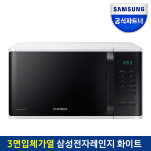 삼성 전자레인지 23L