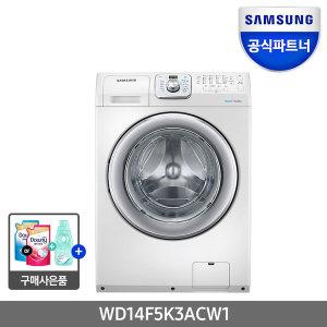 [삼성전자] 인증점 드럼세탁기 WD14F5K3ACW1 무료배송 H