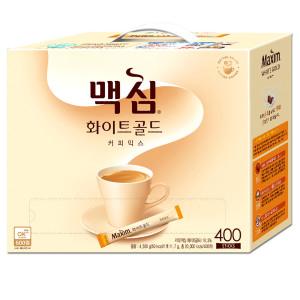 [맥심] 화이트골드 커피믹스 400T