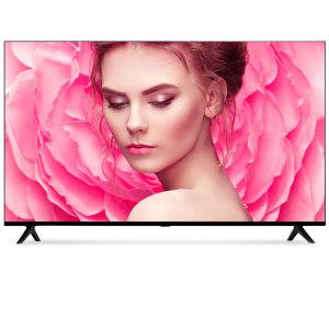 [모넥스] UHD TV 75인치 4K 티비 텔레비젼 대형 LED TV 삼성패널
