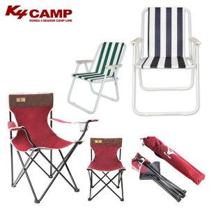 K4CAMP 고급 접이식 원터치 캠핑/낚시의자 모음전