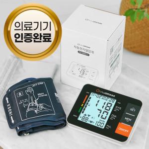 [비타그램] 비타그램 자동전자혈압계 PG-800B11 혈압측정기