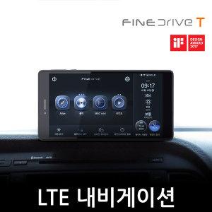 [파인드라이브] 파인드라이브 T 16GB LTE 네비게이션+무선충전거치대