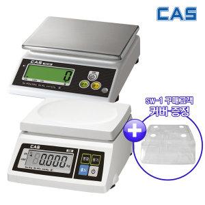 [CAS] 카스전자저울SW-1/단순/주방저울/SW/1S/제과/커버증정