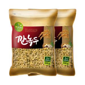 [현대농산] 국산 깐녹두 1kg /2020년산 햇곡