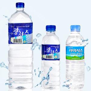 [일화] 일화 광천수 2리터(6페트) / 500ml / 물 생수 음료수