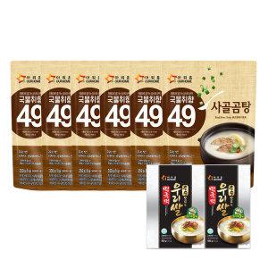[아워홈] 아워홈 사골곰탕 350gx6팩+우리쌀 떡국떡 500gx2팩