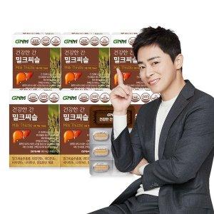 [GNM자연의품격] 건강한간 밀크씨슬 밀크시슬 6박스/6개월분