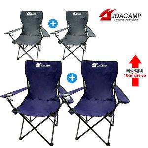[조아캠프] 접이식 캠핑의자 낚시의자 야외 간이 보조 1+1