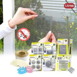 물구멍 방충망 1+1등 보수용품