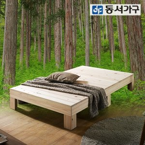 동서가구 피톤치드 히노끼 편백나무 침대