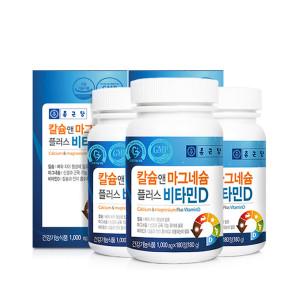 [종근당] 칼슘 앤 마그네슘 비타민D 2병 6개월분 칼슘제
