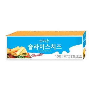 소와나무 슬라이스치즈 1.8kg (100매)