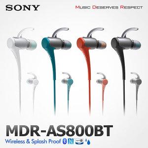 소니 MDR-AS800BT 블루투스이어폰
