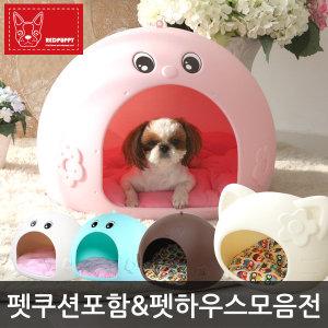 [아하토이] 펫하우스/애견하우스/강아지집/펫쿠션/강아지방석