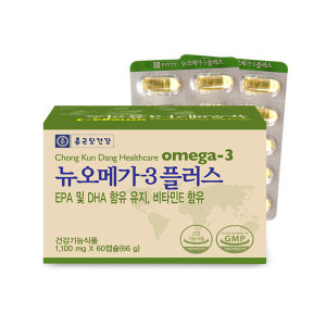 [종근당] 뉴오메가3 60캡슐(2개월분) 비타민E 종근당오메가3