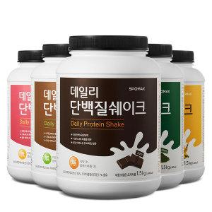 [스포맥스] 데일리 단백질쉐이크 1.5kg/다이어트/체중조절