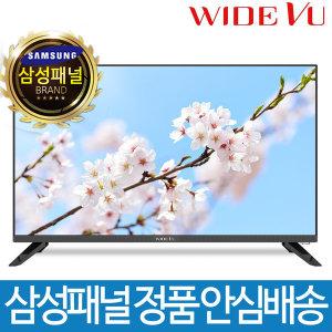 [사은품] 와이드뷰 40 FHD UHD TV 삼성패널