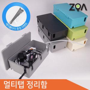 [케이블매니저] 멀티탭정리함 전선정리함 멀티탭 전선 정리 민트그레이