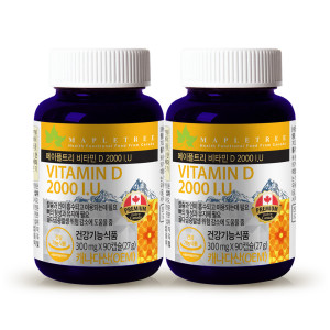 [메이플트리] 메이플트리 비타민D 2000IU 90캡슐X2병 6개월분