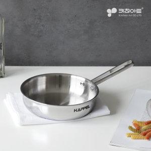[키친아트] 카펠 통5중 스텐 인덕션 후라이팬20cm 포스코정품