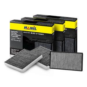 [한일필터] 3개 자동차한일활성탄/PM1.0 나노 차량용에어컨필터