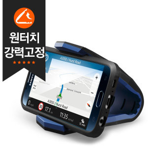 [슈피겐] 차량용 핸드폰 스마트폰 거치대 스텔스 SGP11359