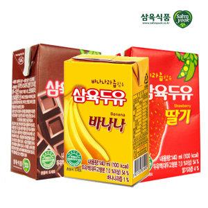 [삼육두유] 삼육 바나나 딸기 쵸코 두유 140mlx24팩/메론/무첨가