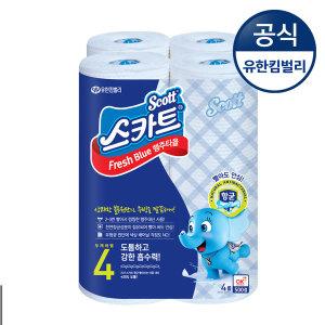 [스카트] 항균프레쉬 블루 행주타올45매4롤/휴지/화장지