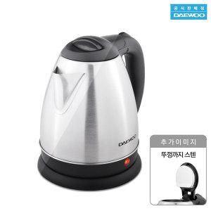[대우] 대우 ALL 스텐1.5L 무선주전자 전기포트 커피포트